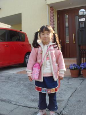 2009.4.6 学童初登園!