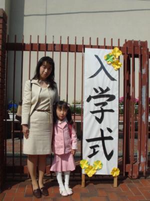 2009.4 入学式3
