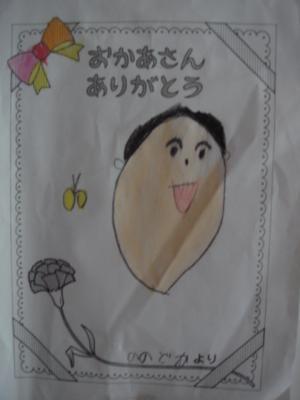 一年生の母の絵