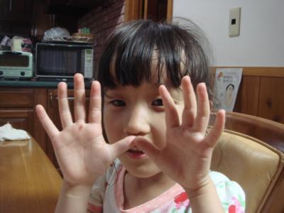 2009.6.19 お豆記念日