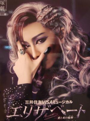 2009.6 宝塚②