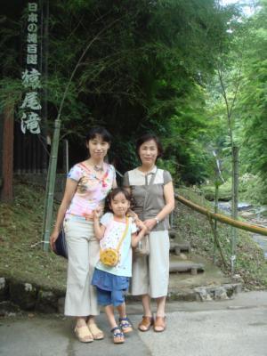 2009.7 ハチ北旅行①