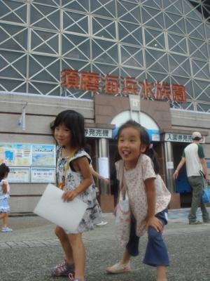2009.7 須磨水族園&海①