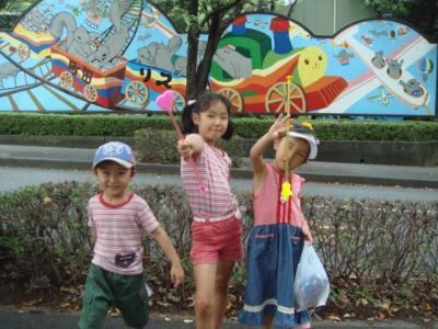 2009.7 横浜旅行①