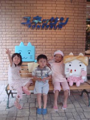 2009.7 横浜旅行④