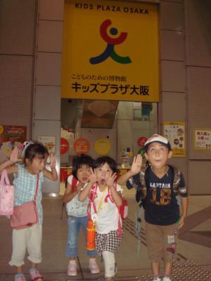 2009.8 キッズプラザ③
