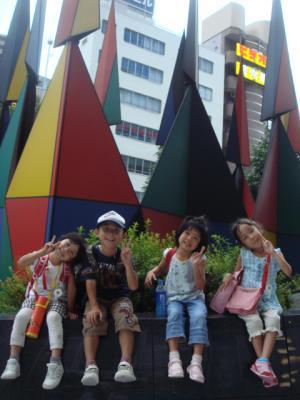 2009.8 キッズプラザ①