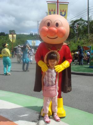 2009.8 おもちゃ王国①