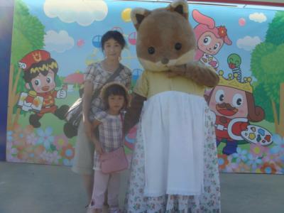 2009.8 おもちゃ王国③