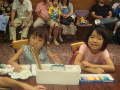 2009.8 フルーツフラワーパーク①