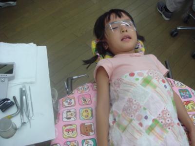 2009.8 初めての歯医者
