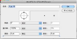 スクリーンショット(2012-03-21-1.08.14)