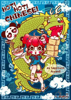 china1111+.jpg
