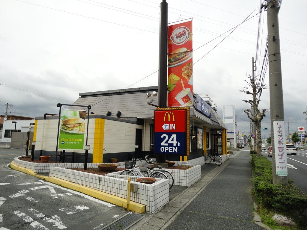 マック茄子町店