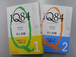 2009縺九>+024_convert_20090530141046