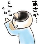 080326-i2.jpg