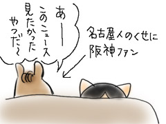 金本2000本-2