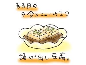 080612-1.jpg