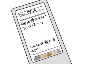 080818-2.jpg