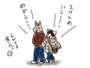 081231-2.jpg