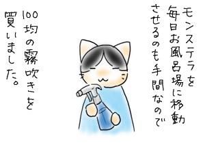 090203-1.jpg