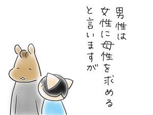 090409-1.jpg