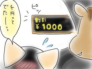090509-4.jpg