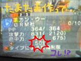 0f9a1c96-s_49c1ad2ddeea6.jpg
