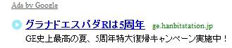 Blog2011071704.jpg
