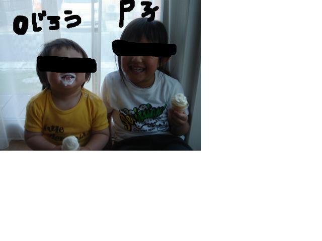 snap_obakenoqtarou_201152145539.jpg