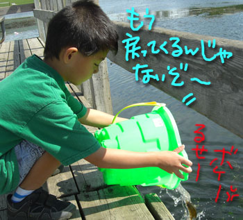fishworms1.jpg