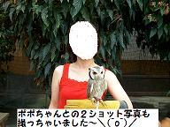 100_0908.jpg