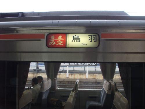 20110802_05.jpg