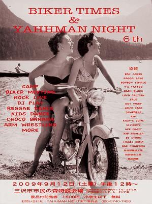 YAHHMAN NIGHT