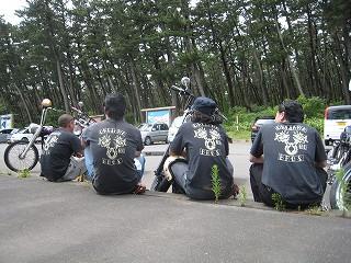 onijawa bros