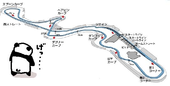 course11.jpg