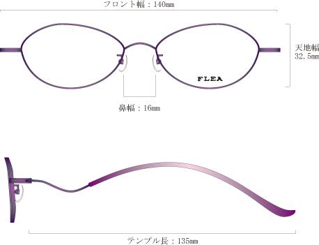 FLEA58.jpg