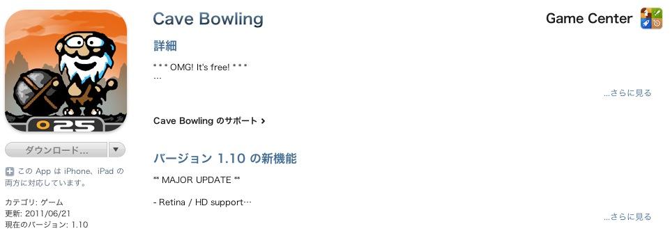 スクリーンショット(2011-07-06 12.50.29)