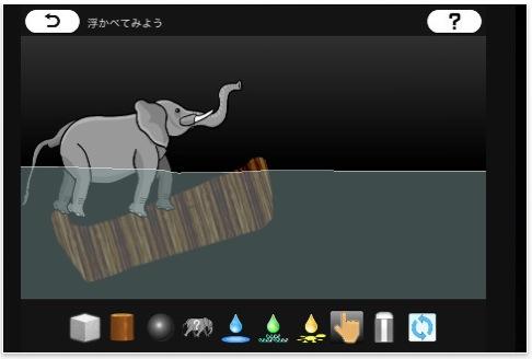 スクリーンショット(2011-07-08 13.04.18)