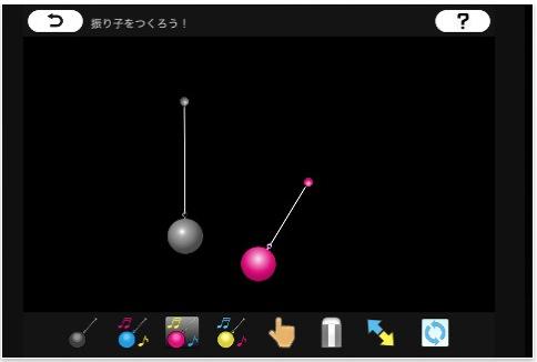 スクリーンショット(2011-07-08 13.04.03)