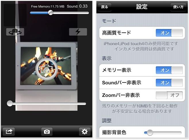 スクリーンショット(2011-07-11 12.48.50)