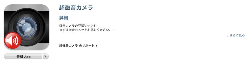スクリーンショット(2011-07-11 12.48.39)