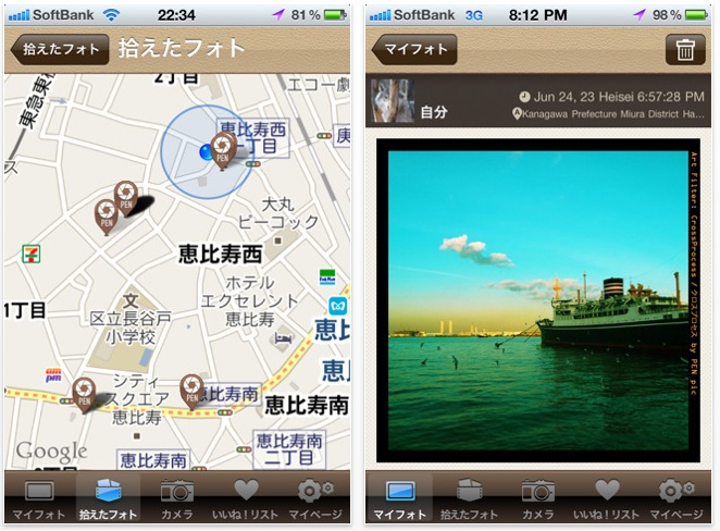 スクリーンショット(2011-07-12 12.38.49)