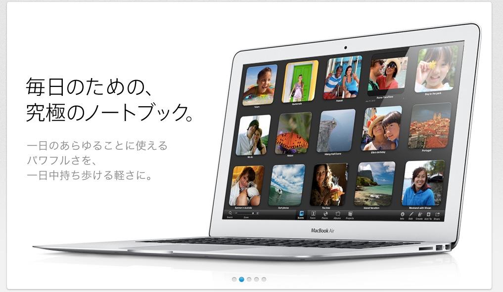 スクリーンショット(2011-07-21 12.35.22)