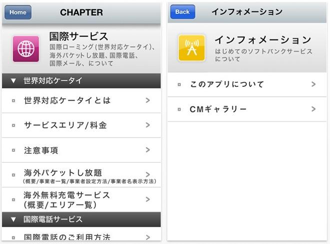 スクリーンショット(2011-07-25 12.27.04)