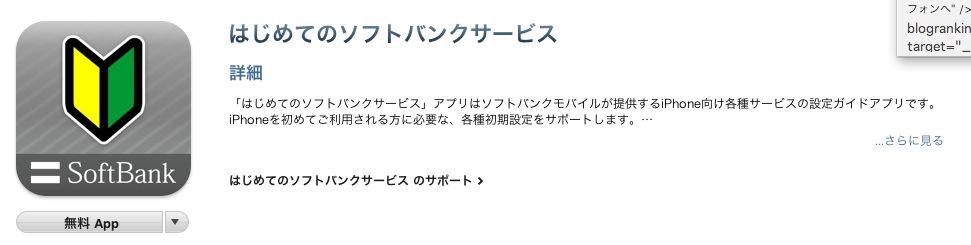 スクリーンショット(2011-07-25 12.26.37)