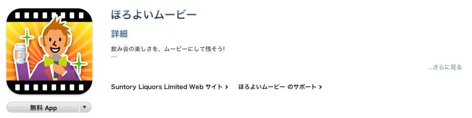 スクリーンショット(2011-08-01 20.25.22)