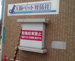 20071213110410.jpg