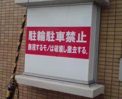 20071213110430.jpg