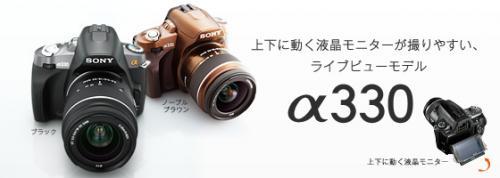a330_intro.jpg